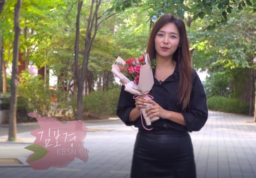 꽃에는 힘이 있다_김보경 아나운서 편