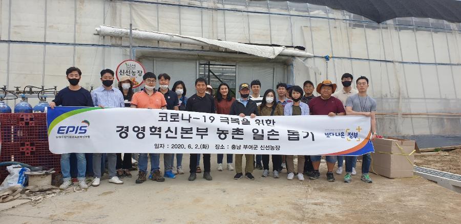 경영혁신본부 사회공헌활동