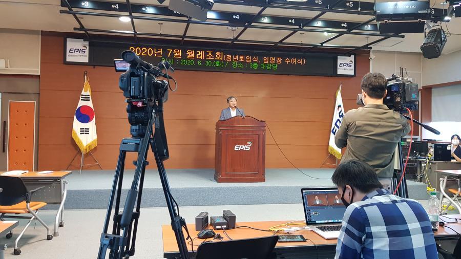 7월 온라인 월례조회 개최