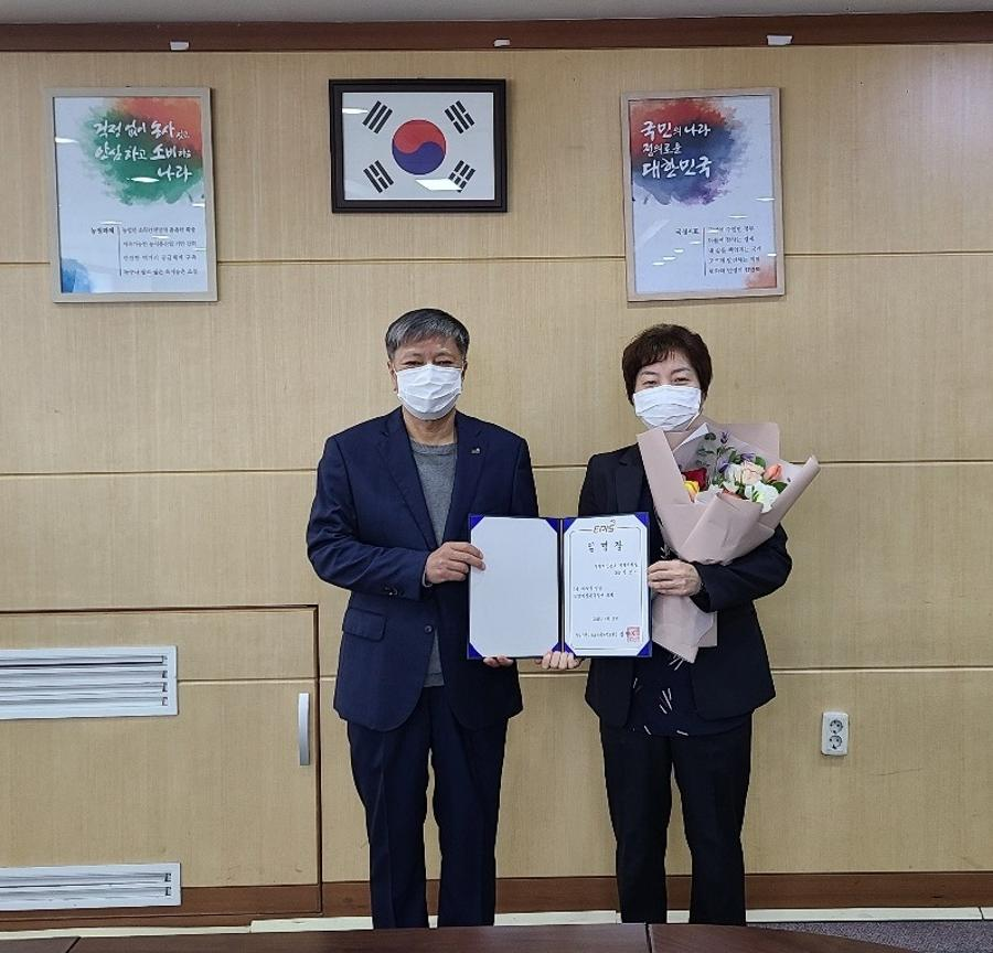 김성아 경영혁신본부장 취임